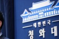 """靑, '재난때 술집출입' 심재철 주장 반박 """"정상적 …"""