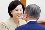 [포토] 문 대통령에 '환한 미소'로 인사하는 유은혜…