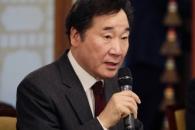 [서울포토] 고위 당정청협의회, 발언하는 이낙연 총리