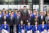 '농구영웅' 야오밍 이끄는 농구팀 등 中 체육대표단…