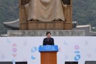 [서울포토] '한글날 경축식' 축사하는 이낙연 총리
