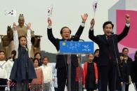 [서울포토] 한글날, 세종대왕 동상 앞에서 만세삼창