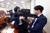 국감장에 K11 복합형소총 등장