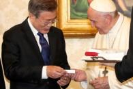 [포토] 프란치스코 교황과 만난 문재인 대통령과 김정…