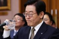 [포토] '경기도 국정감사' 출석한 이재명 도지사
