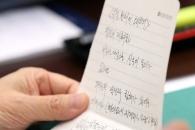 [포토] '위증' 지적 대처 방법 메모 살피는 이동걸 …