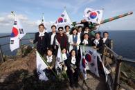 [서울포토] 독도 방문한 국회 교육위 의원들