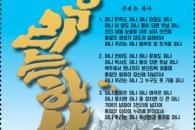 [포토] 북한, 올해 3차례 남북정상회담 기념우표 4종 …