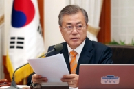[서울포토] 국무회의에서 발언하는 문재인 대통령