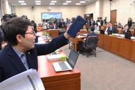 [서울포토]고함장으로 변한 환경부장관 후보자 인사청…