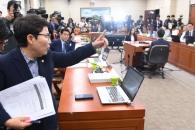 [서울포토]환경부장관 후보자 인사청문회장  삿대질하…