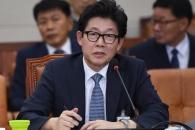 [서울포토] 질의에 답하는 조명래 환경부 장관 후보자