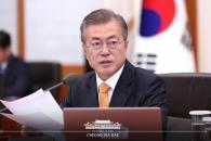 문대통령, 평양공동선언·남북군사합의서 비준