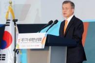 [서울포토] 축사하는 문재인 대통령