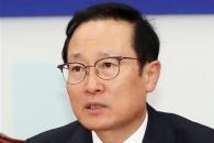 """홍영표 """"사법농단 특별재판부 추진"""""""