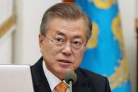 """文 """"평양공동선언 비준, 한반도 비핵화 촉진"""""""