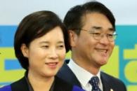 [포토] '유치원 공공성 강화' 미소짓는 유은혜 장관…