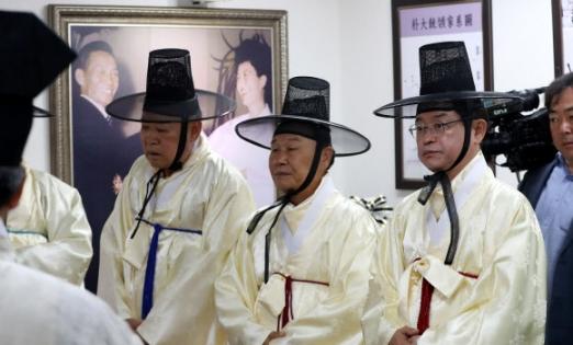 박정희 전 대통령 추모제