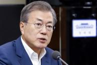 """문대통령 오늘부터 경제행보 본격화…靑 """"지역경제 활…"""