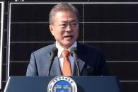 """[전문] 문대통령 """"새만금의 태양이 대한민국 발전의 …"""