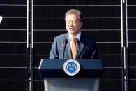 [서울포토] 문 대통령, '새만금 재생에너지 비전 선포…