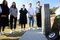 """공동조사단 """"국가 '5·18 성폭력' 공식 사과·재발…"""