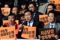 """정치권·시민단체 """"선거제도 개혁하자"""""""