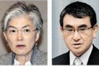 """강경화와 통화한 고노 """"한국 정부 적절한 대응 기대""""…"""