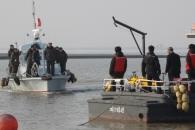 남북 한강하구 수로·해저지형 조사… 내년 1월말 민간…