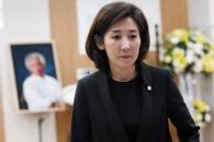 [서울포토] 故 신성일 빈소찾은 나경원 의원