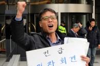 """KAL기 납북피해자 아들, 남북 항공회담일에 """"아버지 …"""