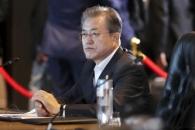 """문대통령 """"배제없는 포용 중요…APEC 디지털혁신기금…"""