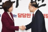 [서울포토] 홍남기 경제부총리, 나경원 원내대표 예방