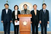 여야, '연동형 비례제 검토' 선거제 개혁 합의…내년…