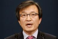 """청와대 """"김태우 수사관 '불순물 첩보' 가져와 폐기…"""