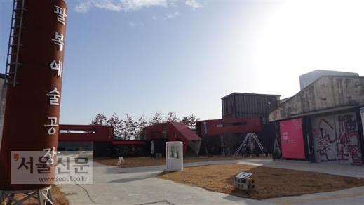 전북 전주시 팔복예술공장 전경. 카세트테이프를 만들던 공장은 폐산업시설 문화재생 사업에 선정된 뒤 입주 작가들이 창작하는 공간, 학생들에게 예술교육을 지원하는 공간으로 거듭났다.