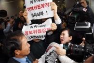 [서울포토] 바른미래당 당직자들에게 거친 항의 받는 …