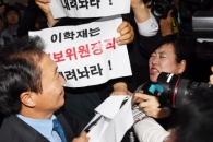 """'아수라장' 이학재 탈당에 """"한국당 장물아비"""" 나온…"""