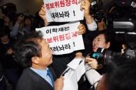 정보위원장 자리 들고 한국당 간 이학재