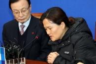 [포토] '비통한 심정 토로' 태안화력 고 김용균씨 어…