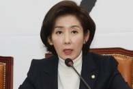 """나경원 """"靑 특감반 몸통은 임종석·조국…운영위 나와…"""