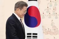 [서울포토] 문재인 대통령, 주한대사 신임장 제정식장…