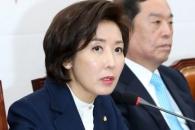 """나경원 """"문대통령, 靑 민간인 사찰 탄핵감 아닌지 답…"""