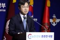 정부, 양심적병역거부 '대체역' 36개월 교도소 복무…