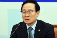 [서울포토] 모두발언하는 홍영표 원내대표