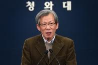 [서울포토] 브리핑하는 유홍준 광화문시대 준비위원장