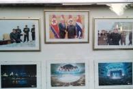 [포토] 주이탈리아 북한대사관 입구에 등장한 사진들