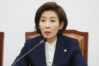 """나경원, '광화문 대통령집무실 무산'에 """"위선적 정…"""