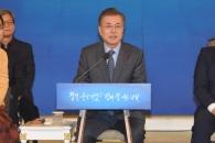 [서울포토] 문재인 대통령, '중소ㆍ벤처 기업인과의 …