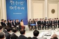 [서울포토] 문재인 대통령 '중소ㆍ벤처 기업인과의 대…